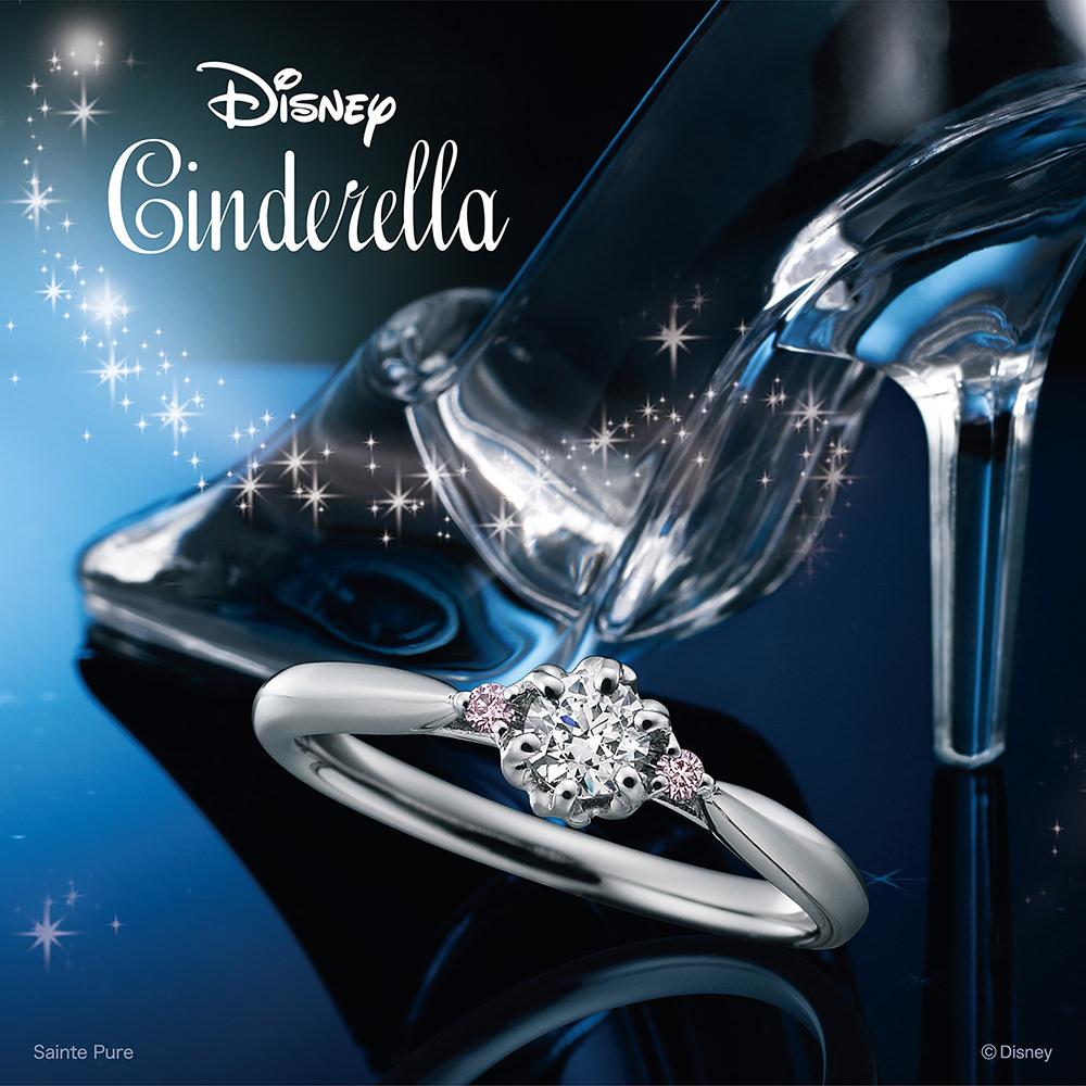 Disney Cinderella2021 Carry on Dream キャリーオンドリームの婚約指輪