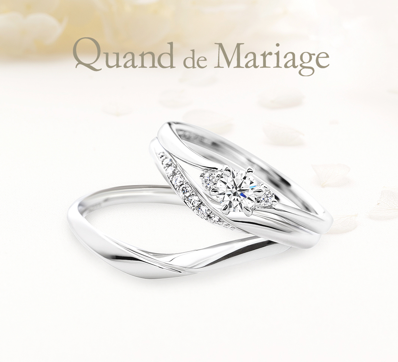 Quand de Mariage クワンドマリアージュの婚約指輪と結婚指輪のセットリング