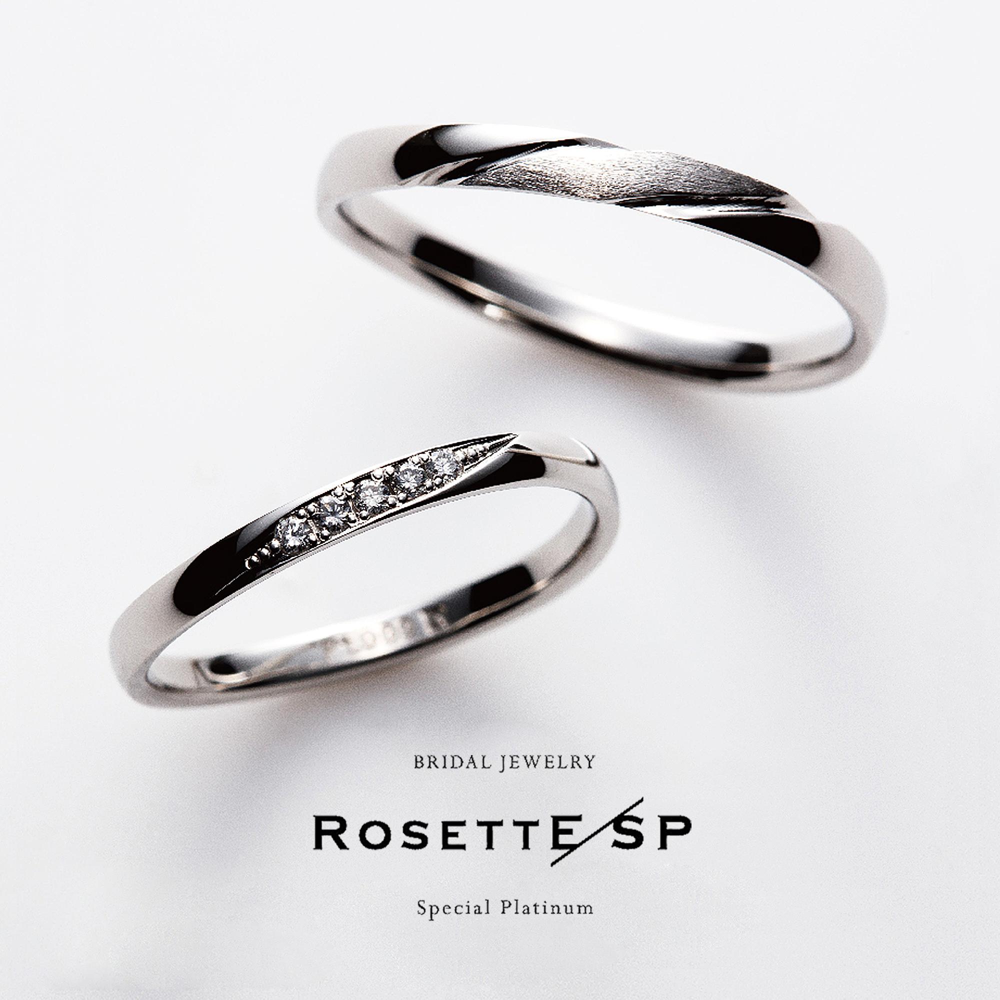 ROSETTE/SPロゼットエスピーの結婚指輪でマリッジリングのBlissブリス