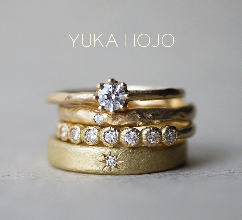 YUKAHOJOユカホウジョウの婚約指輪と結婚指輪でエンゲージリングとマリッジリングでセットリングと3本セット