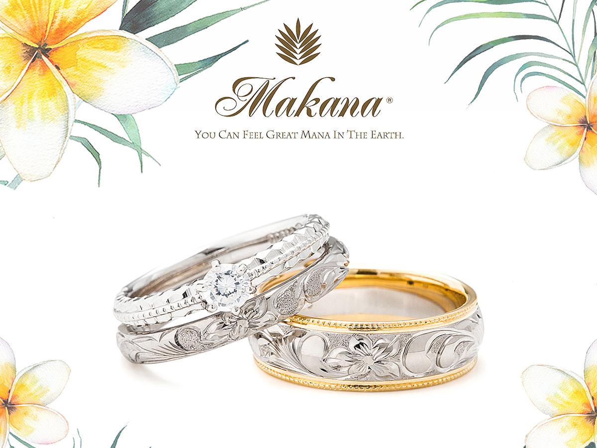 ヴァニラ福山本店と広島店の婚約指輪と結婚指輪のハワイアンジュエリーブランドMakanaマカナ