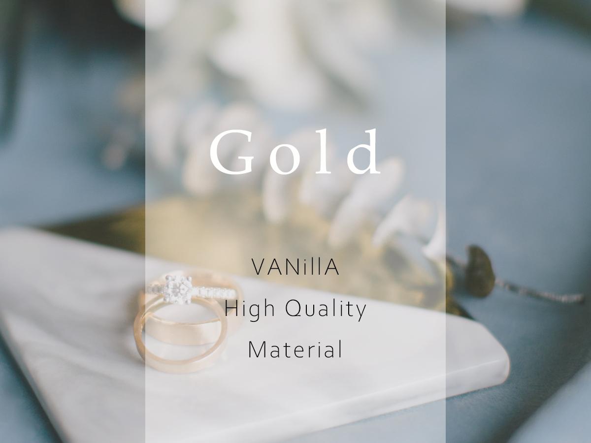 広島県広島市と広島県福山市の婚約指輪と結婚指輪の専門店ヴァニラの高品質なゴールドリング
