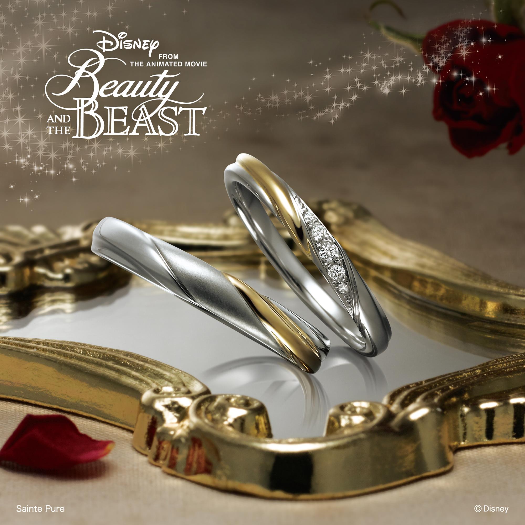 広島県広島広島市福山福山市のVANillAヴァニラとDisneyディズニーでbeautyandthebeast美女と野獣の婚約指輪エンゲージリングと結婚指輪マリッジリングのSparkleofLoveスパークルオブラブ