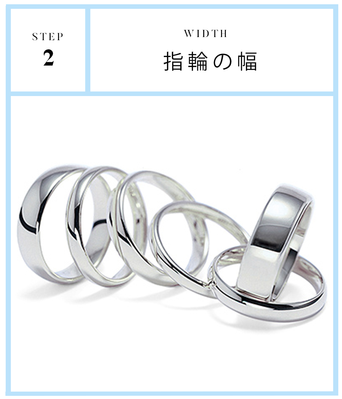 広島県広島市と広島県福山市のセレクトジュエリーショップヴァニラがおすすめするFURRERJACOTフラージャコ―の人気の結婚指輪シリーズ2