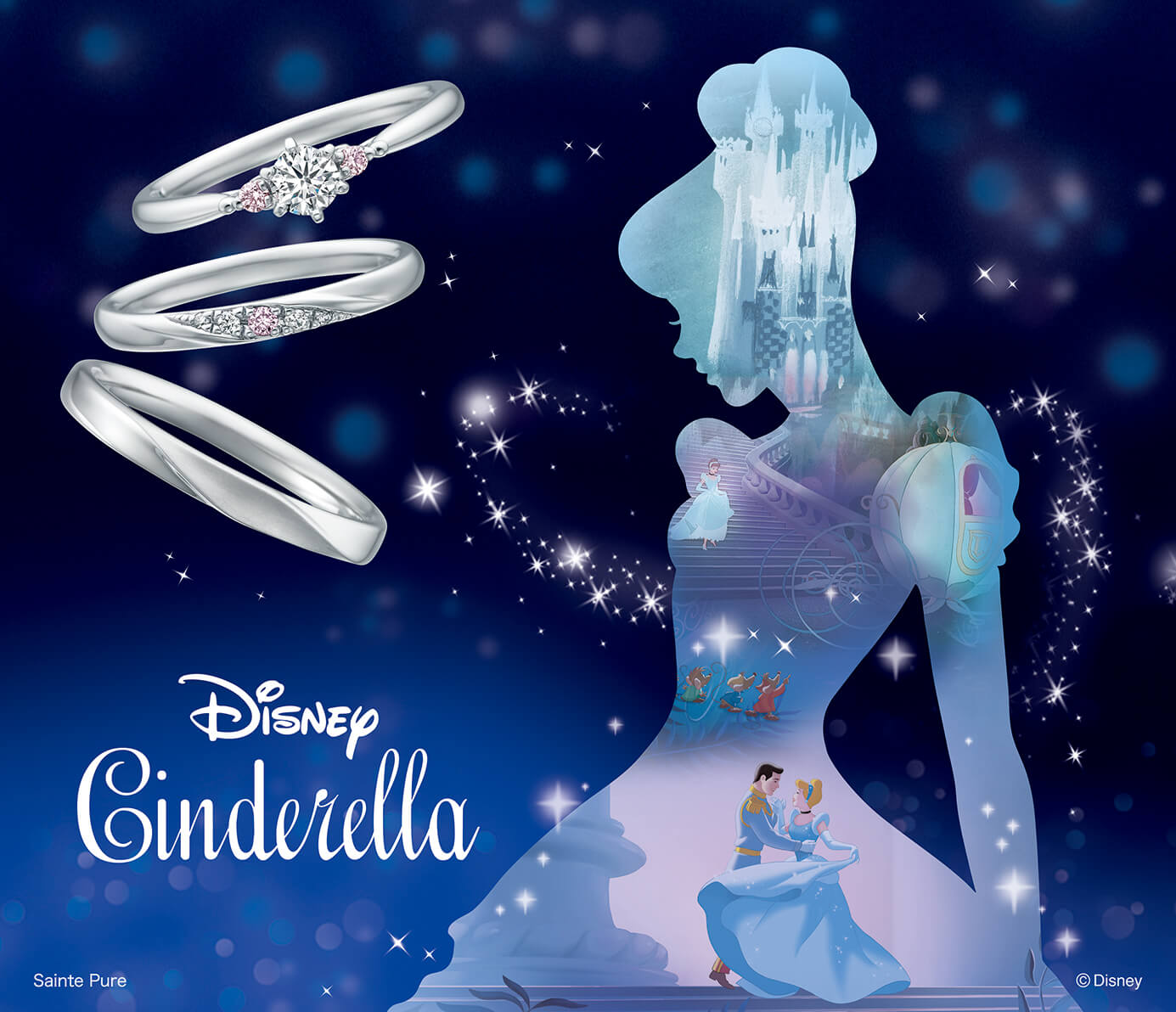 Disneyシンデレラ2022の婚約指輪エンゲージリングと結婚指輪マリッジリングのpumpkicarriageパンプキンキャリッジn
