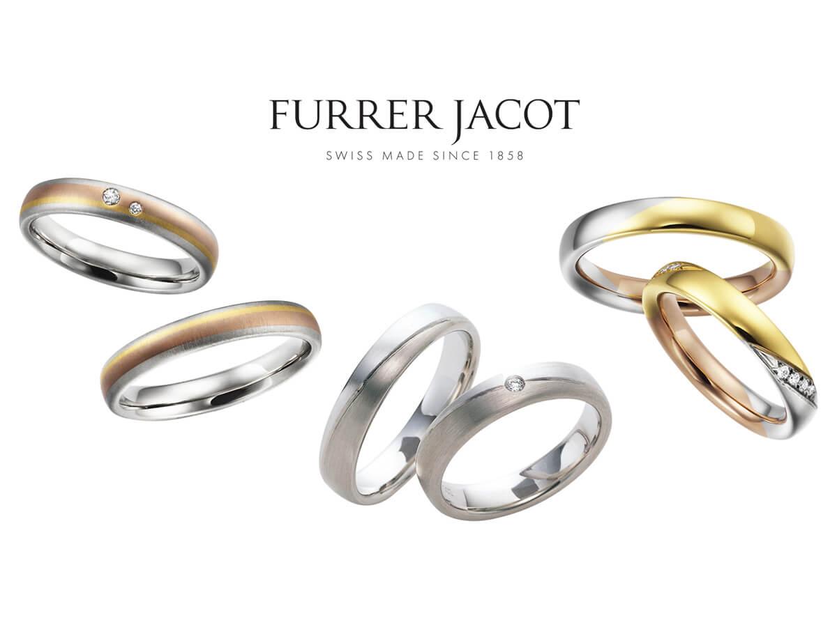 広島県広島広島市福山福山市のVANillAヴァニラの婚約指輪エンゲージリングと結婚指輪マリッジリングのFURRERJACOTフラージャコ―